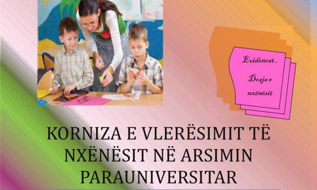 Korniza e Vlerësimit të nxënesit në Arsimin Parauniversitar