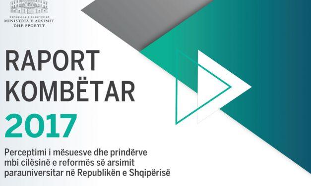 Raport Kombëtar 2017