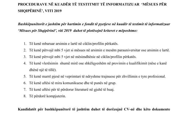 """Njoftim për bashkëpuntorë """"Mësues për shqipërinë"""""""