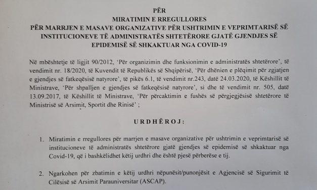 Rregullore për Marrjen e Masave Organizative për Ushtrimin e Veprimtarisë së Institucioneve të Administratës Shtetërore Gjatë Gjendjes së Epidemisë së Shkaktuar nga Covid-19