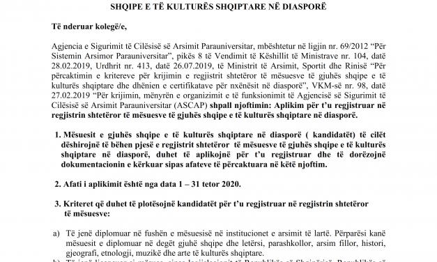 Njoftim për Aplikim  Për Regjistrim në Regjistrin Shtetëror të  Mësuesve të Gjuhës Shqipe e të Kulturës Shqiptare në Diasporë