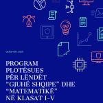 """Program Plotësues  për Lëndët  """"Gjuhë Shqipe"""" dhe """"Matematikë"""" Në Klasat I-V"""