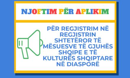 NJOFTIM PËR APLIKIM  – Për regjistrim në regjistrin shtetëror të mësuesve të gjuhës shqipe e të kulturës shqiptare në diasporë