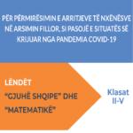 Udhëzues  për Përmirësimin e Arritjeve të Nxënësve në Arsimin Fillor, si Pasojë e Situatës së Krijuar nga Pandemia Covid-19