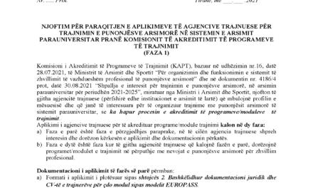 Njoftim për paraqitjen e aplikimeve të agjencive trajnuese për trajnimin e punonjësve arsimorë në sistemin e arsimit parauniversitar pranë KAPT